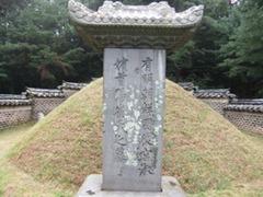 2014-02-22-dongyi_tomb