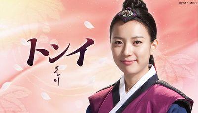 Dongyi-banner