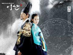 yisan-poster